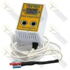 Терморегулятор цифровой с влагомером ЦТРВ (розеточный)